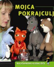 Mojca Pokrajculja-1992