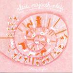 Pleši, pajacek, pleši (CD)-2010